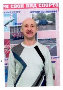 Михайлов В.П 001